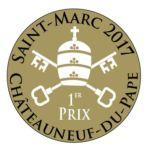 サン・マルクワインコンクール2017年度受賞結果
