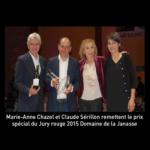 Prix spécial du Jury rouge 2015 - 50ème Concours de la Saint-Marc 2016
